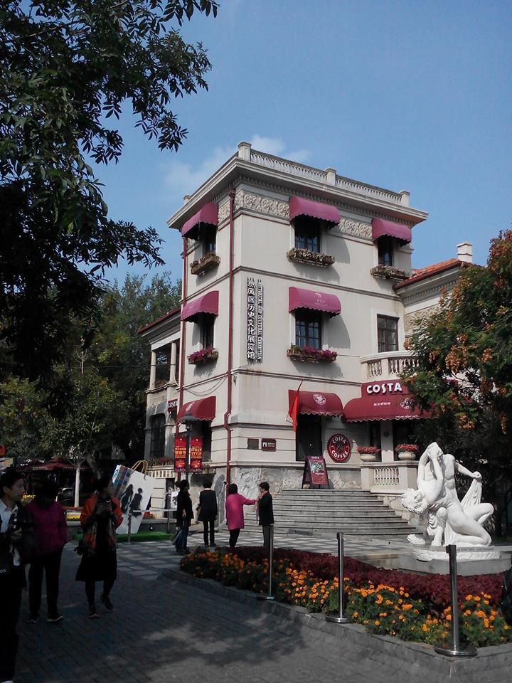 tip-travel-ke-tianjin-china-6