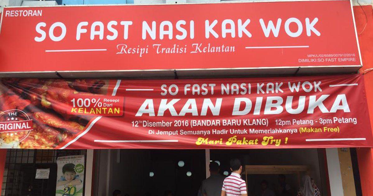nasi-kak-wok