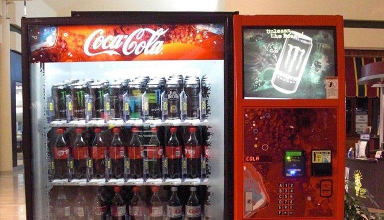 bisnes-vending-machine