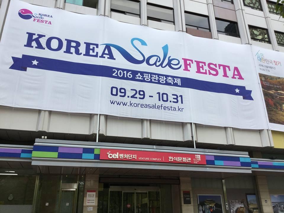 Tips Berguna Untuk Melancong Ke Korea Tanpa Menggunakan TourGuide