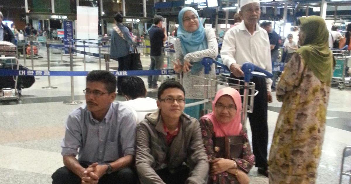 atuk-airport
