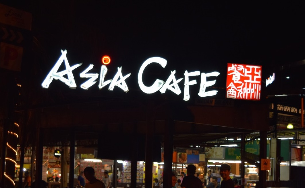 asia cafe ss15