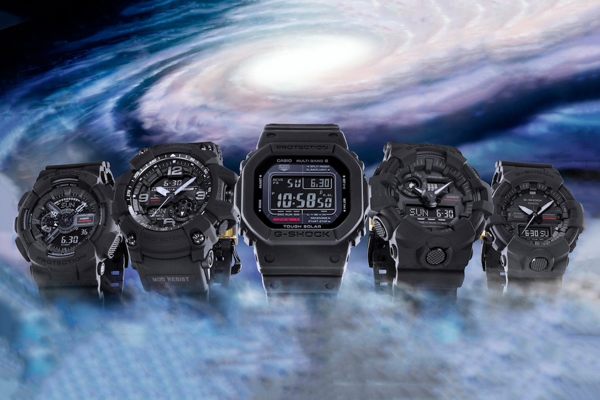 gshock cover