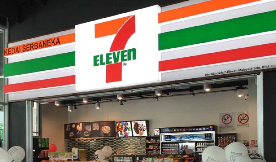 711 cover
