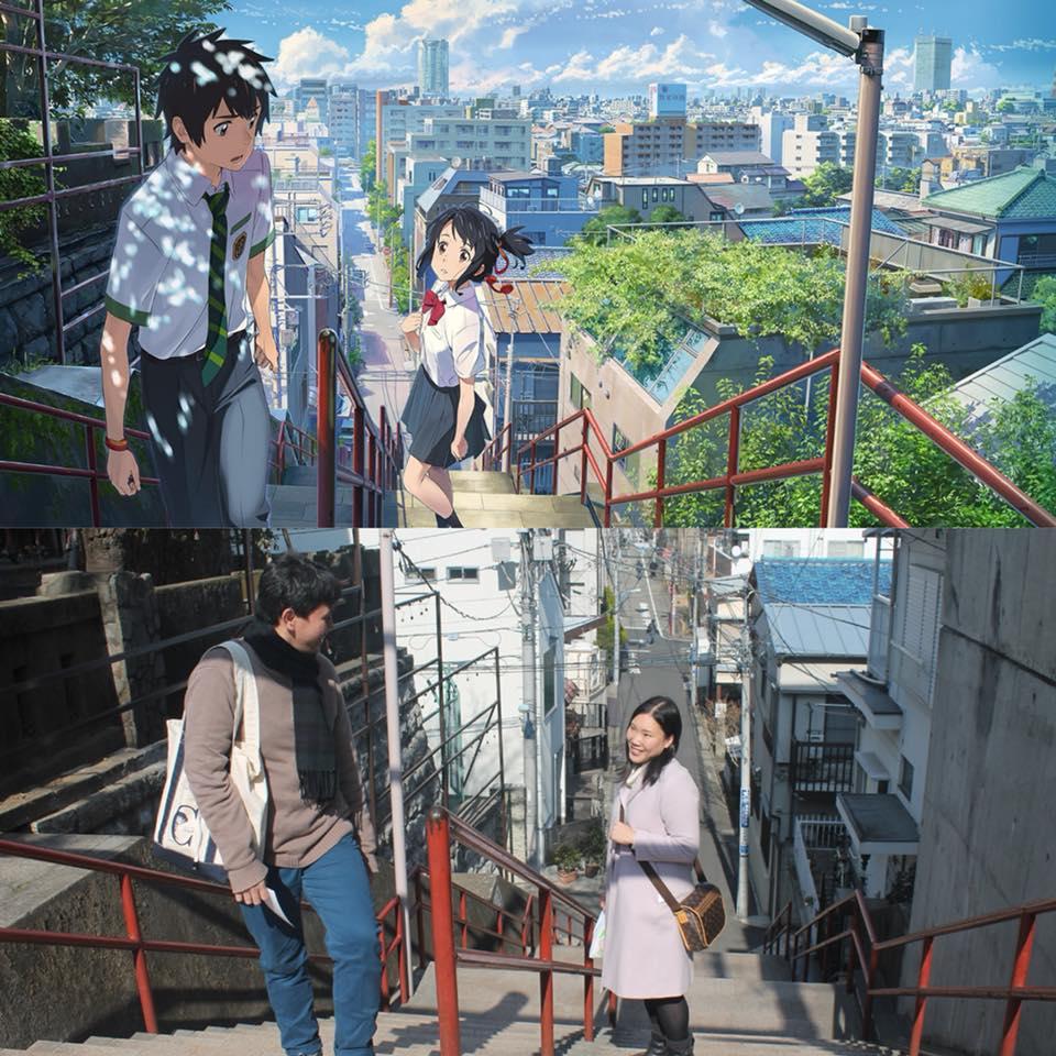 lokasi-anime-Kimi-No-Nawa-15c