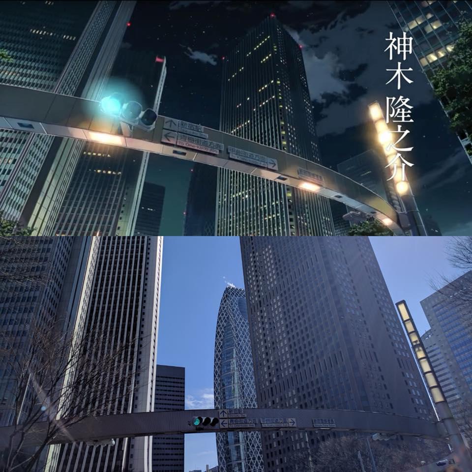 lokasi-anime-Kimi-No-Nawa-16b