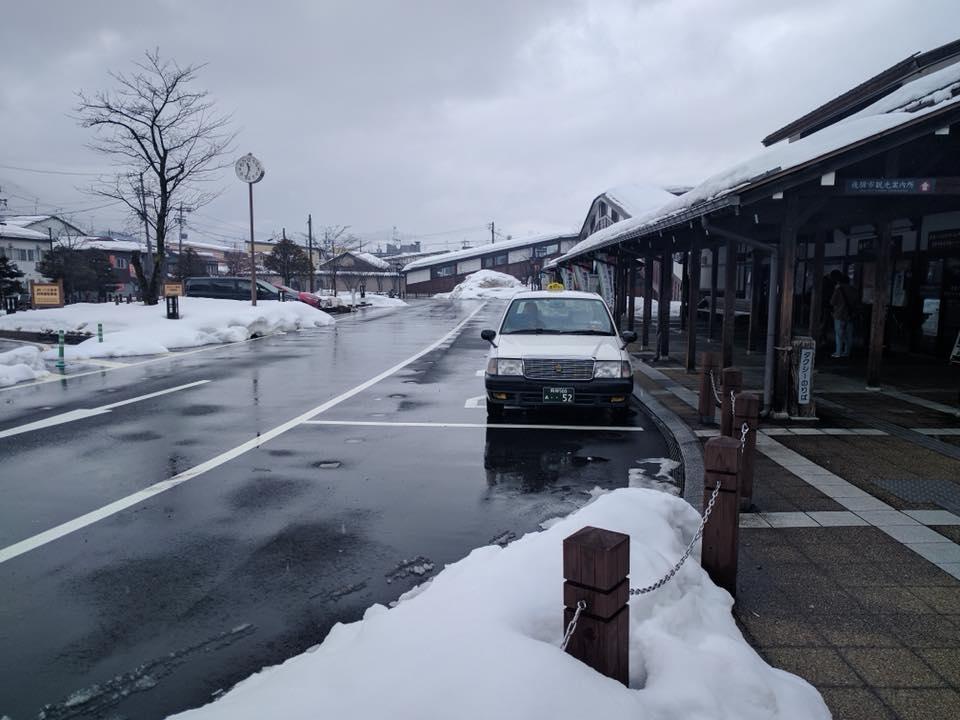 lokasi-anime-Kimi-No-Nawa-3