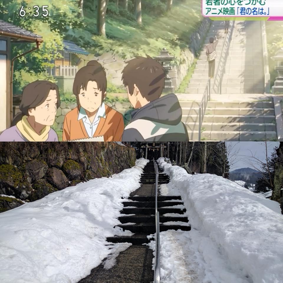 lokasi-anime-Kimi-No-Nawa-7b