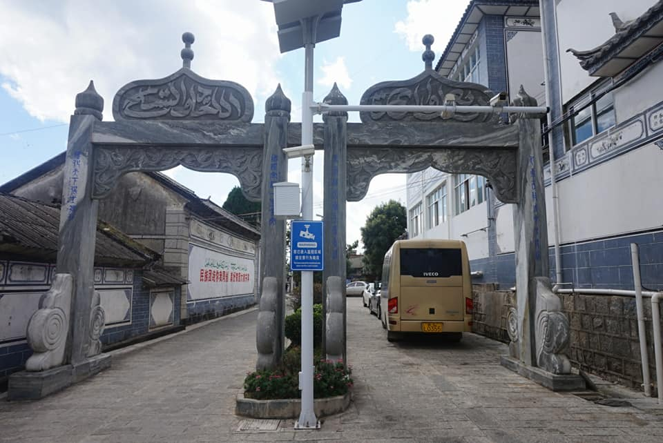 muslim-yunan-4