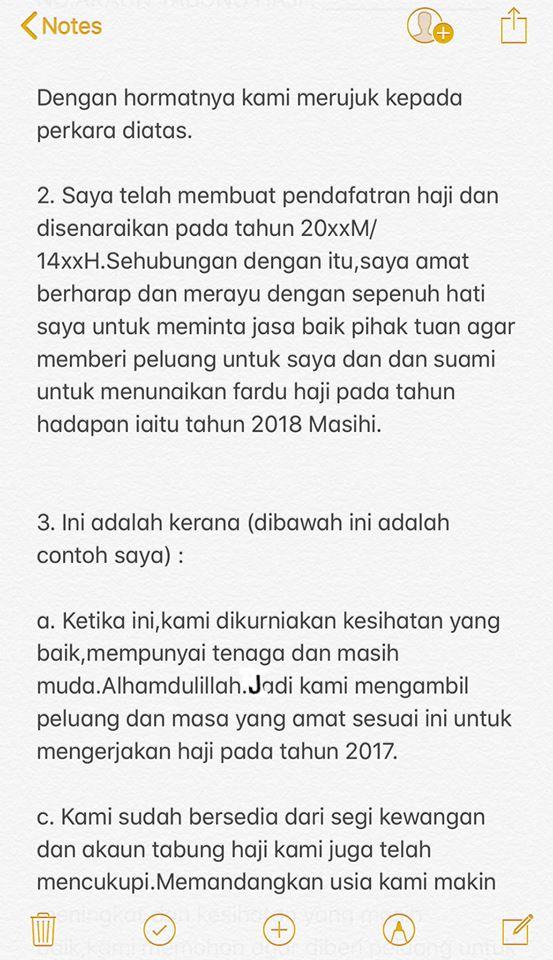 surat-rayuan-haji-2