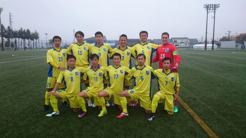 Scarecrow Kitakyushu FC