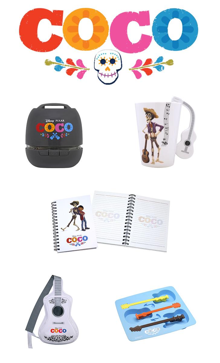 Coco Premiums