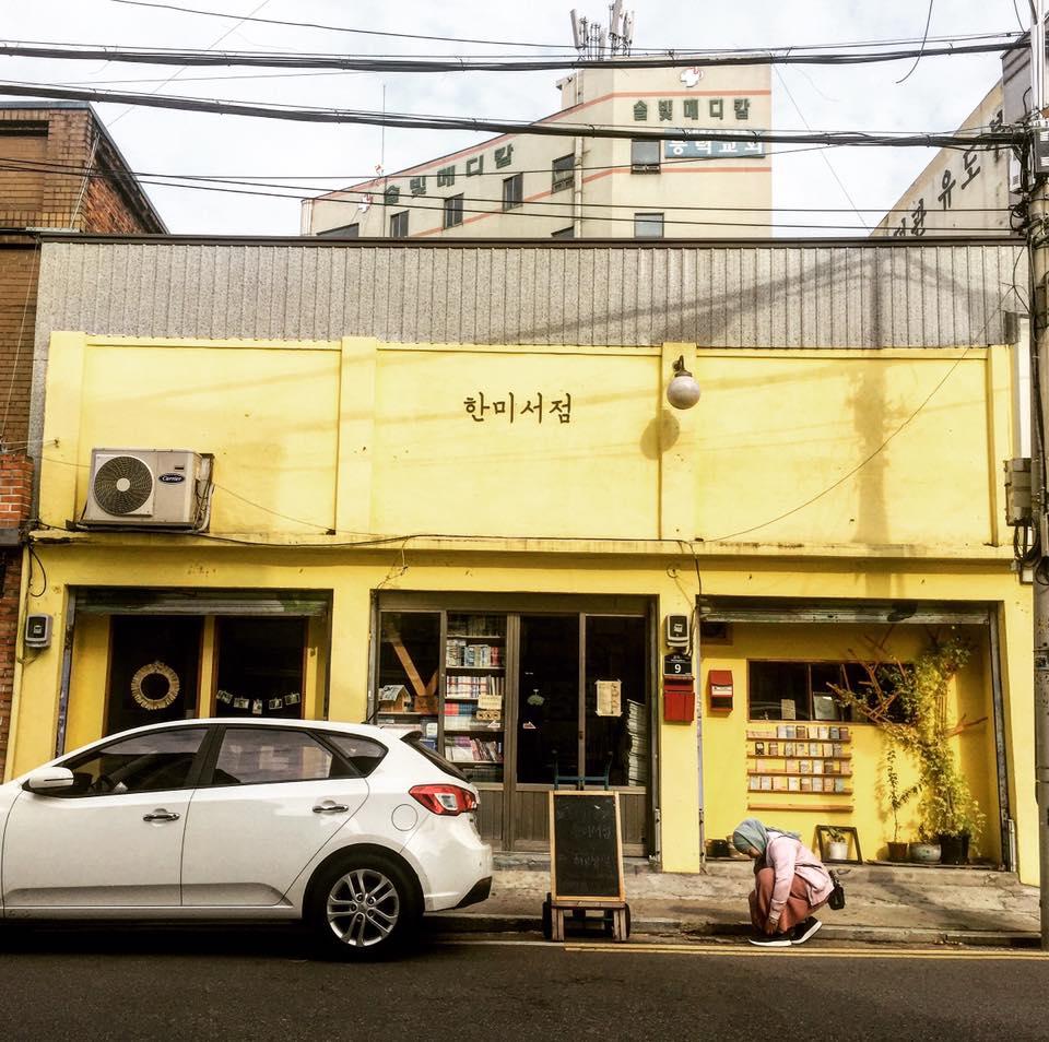 trip-ke-lokasi-k-drama-korea-15