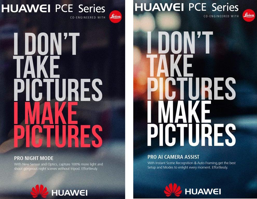 P11 Huawei