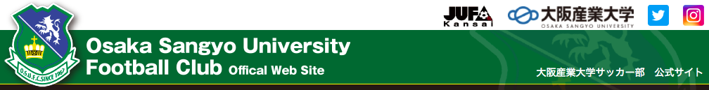 kumar osaka sangyo universiti