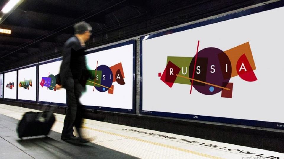 Russia New Logo