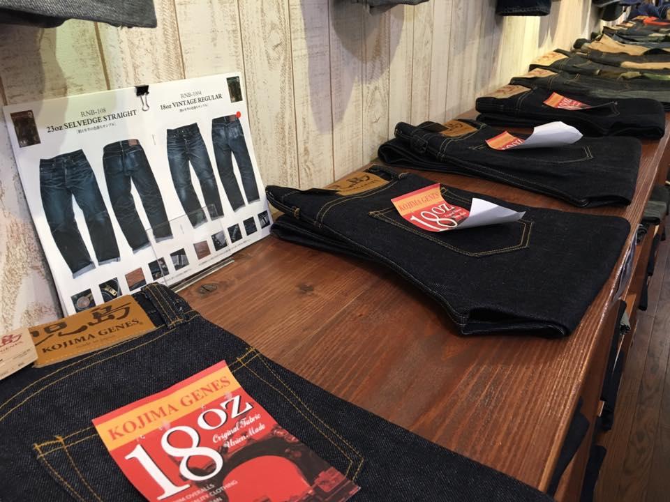 jeans-street-di-jepun-8