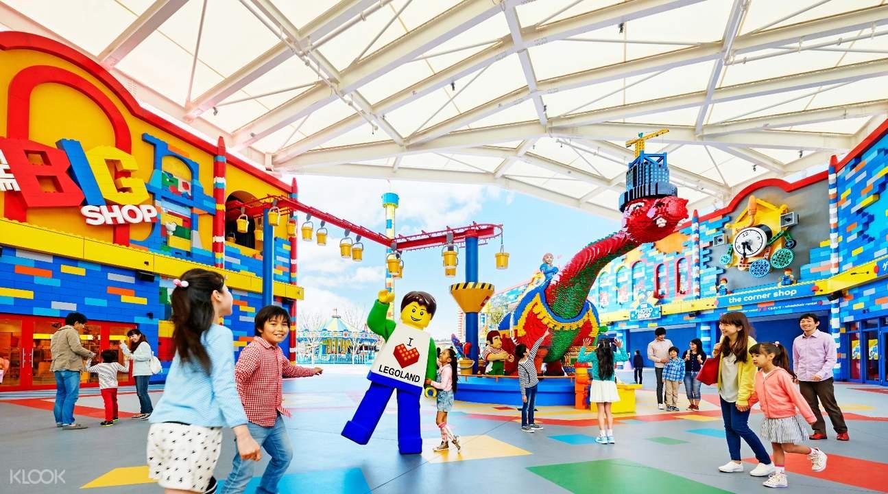 Legoland®Japan1DayPass
