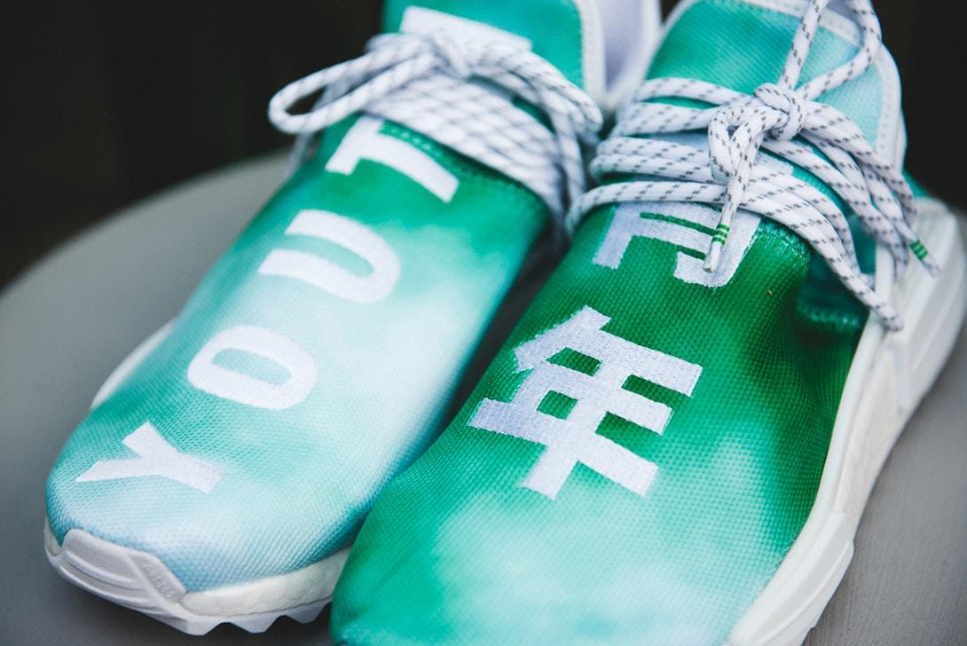 Pharrell x adidas china (12)