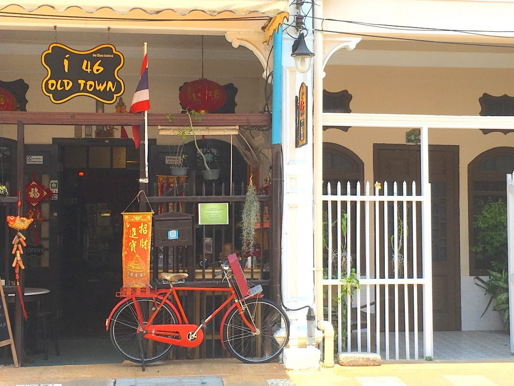 Phuket-Old-Town-Walking-Tour