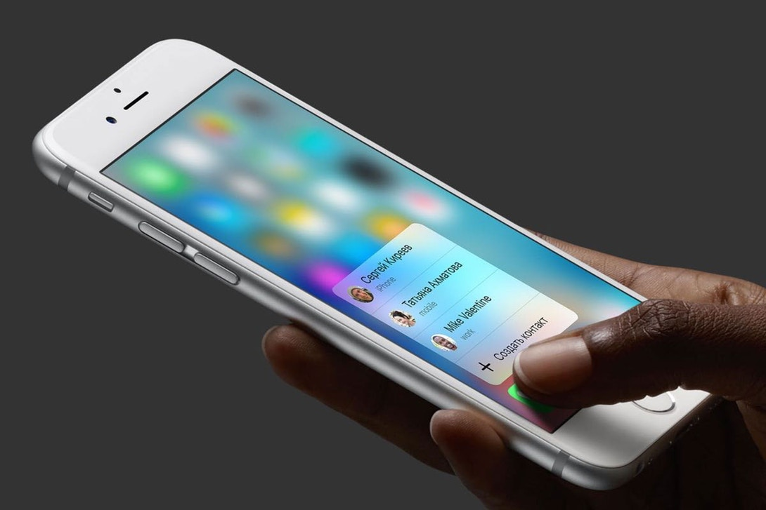 apple-iphone-3d-touch-remove-1