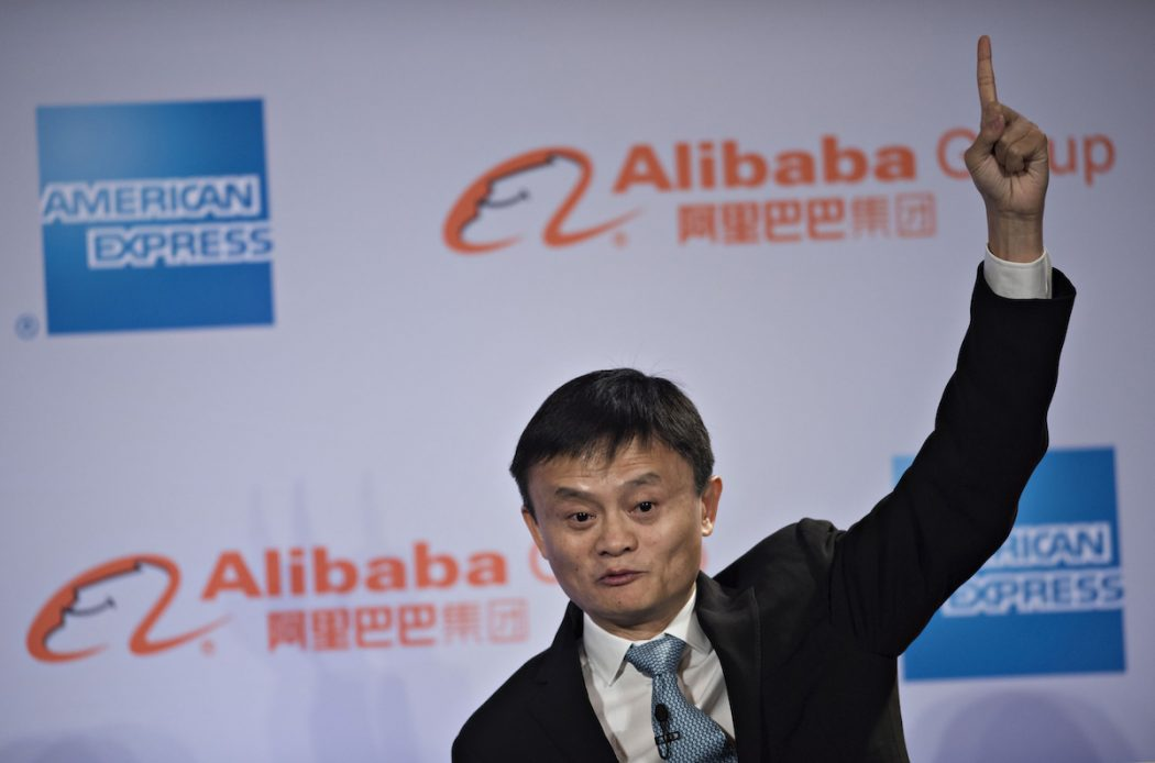 Alibaba Founder Jack Ma and American Express Chief Executive Officer Ken Chenault Conversation On Small Businesses