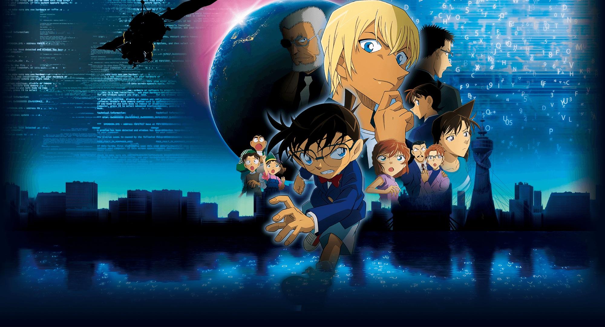 Detective.Conan_.Zero.the.Enforcer.full.2251143