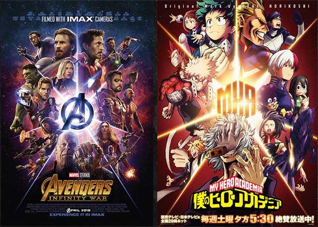 My-_Hero-_And-_Avengers-_Collab-_Posters
