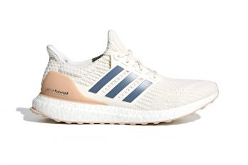 adidas-ultraboost-4-0-show-your-stripes-white-001