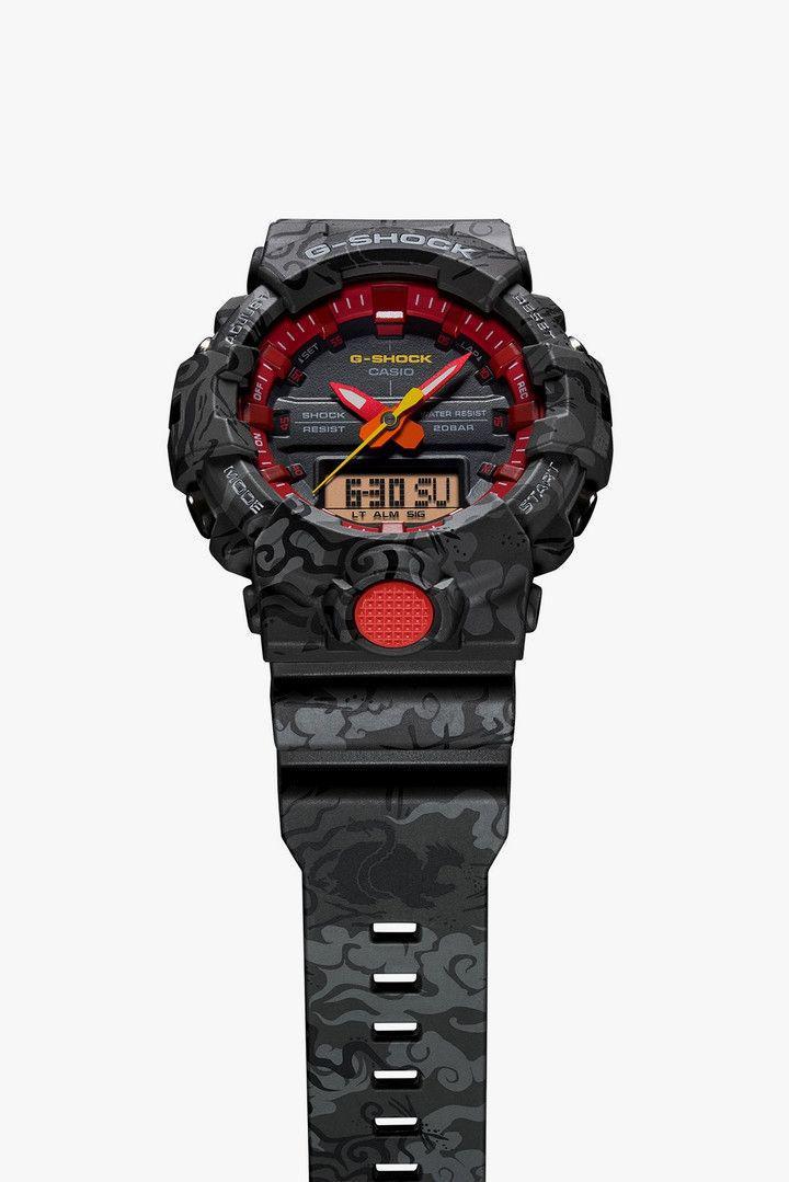 G- Shock celesitial 7
