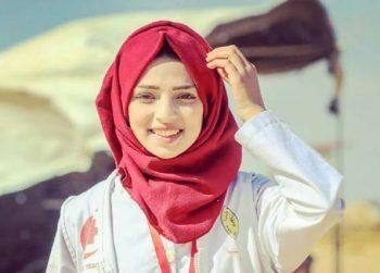Razan Cover