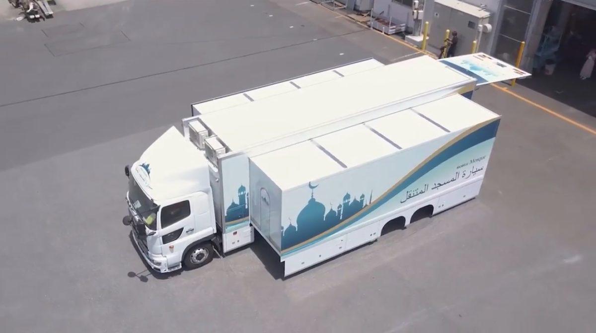 Mobile Mosque Fukuoka