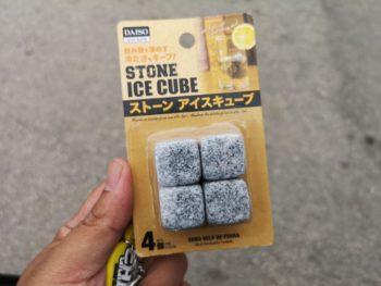 Stone Ice Cube