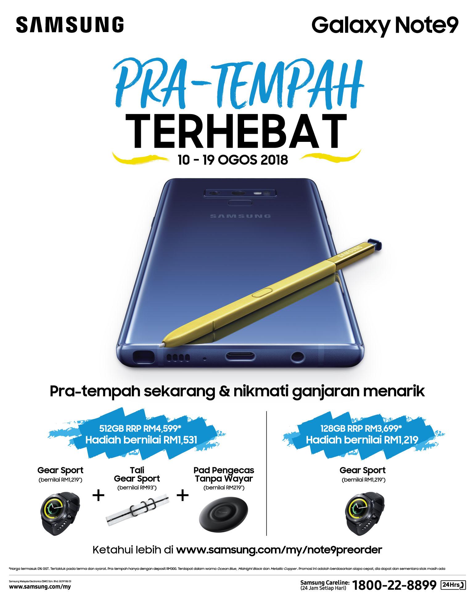 Samsung Galaxy Note9 Pre-order_BM