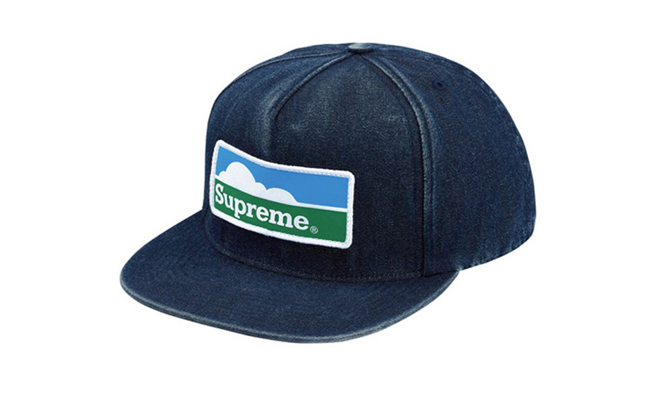supreme Farmland