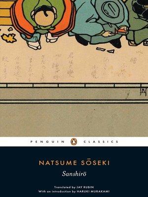4. Sanshiro, Soseki Natsume