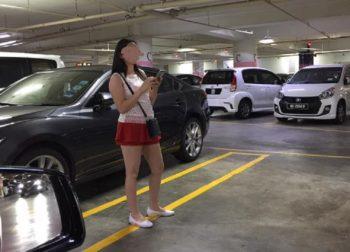 Chop parking
