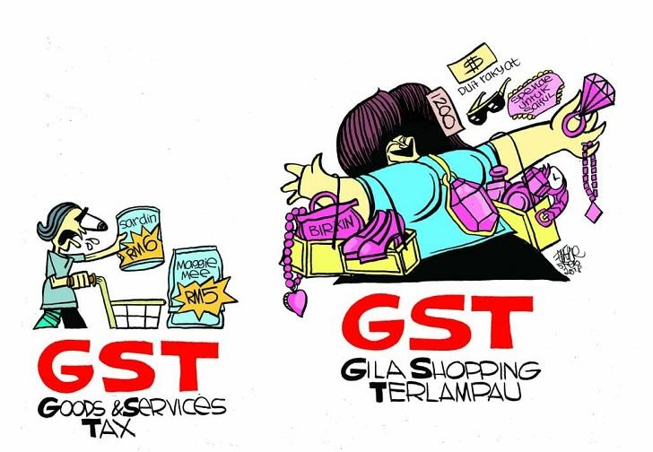 Blog-Cartoonkini-GST-5-Feb-2018-Copy-1024×709