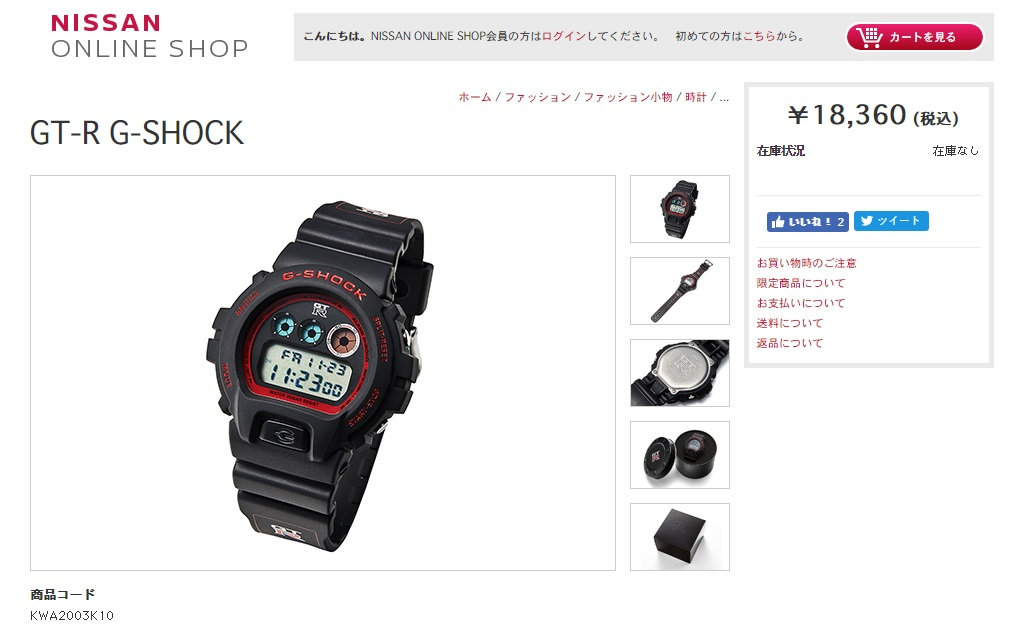 G-Shock GTR