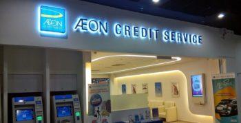 Pejabat-AEON-Credit-Services