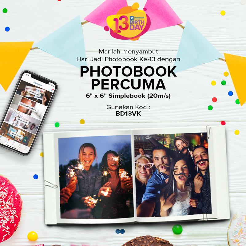 Photobook Vocket