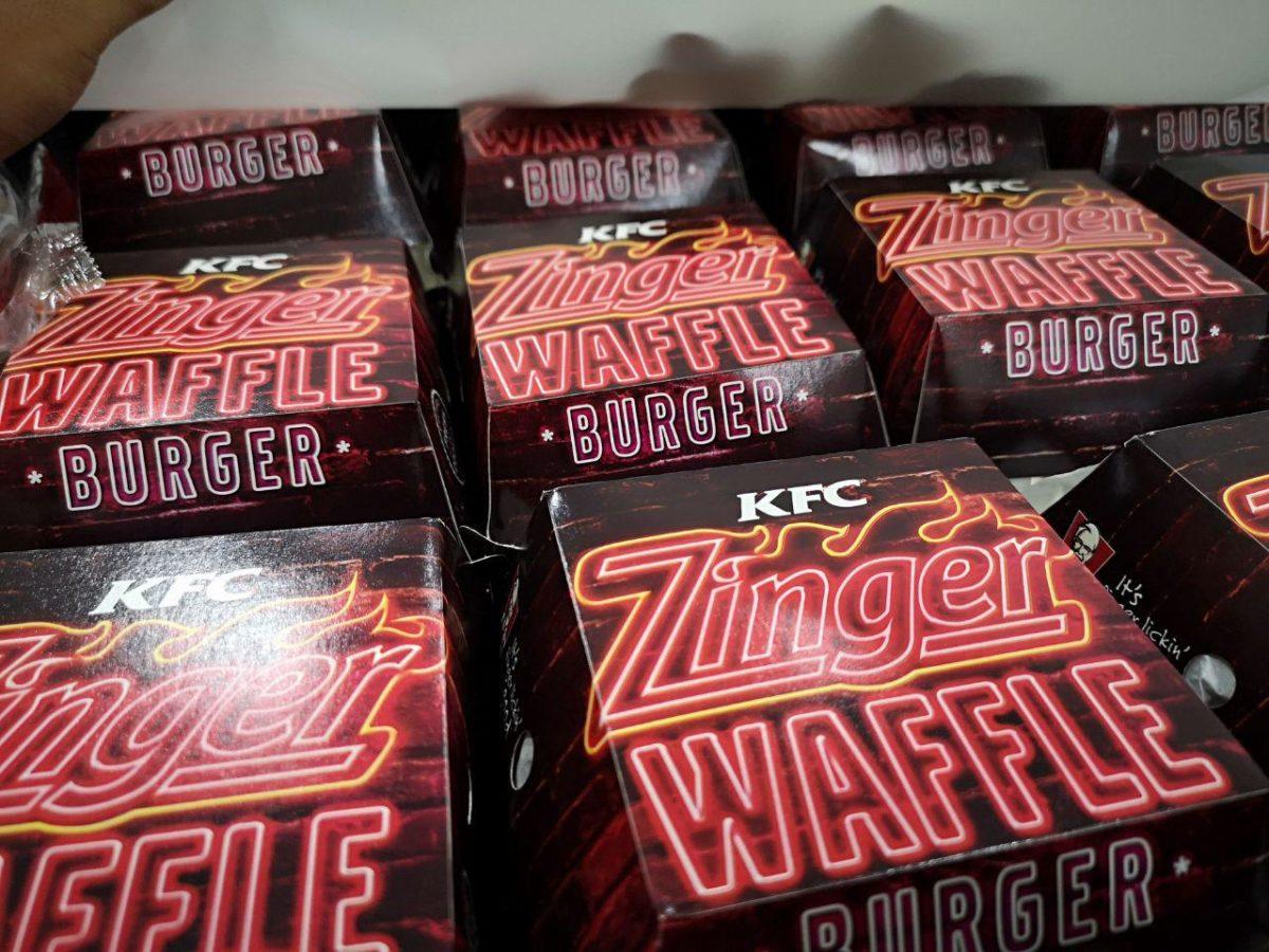 Zinger Waffle Cover