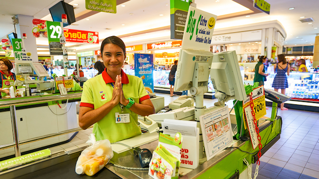 PATTAYA, THAILAND – CIRCA FEBRUARY, 2016: inside Big C Extra hypermarket. It offers a wider range of