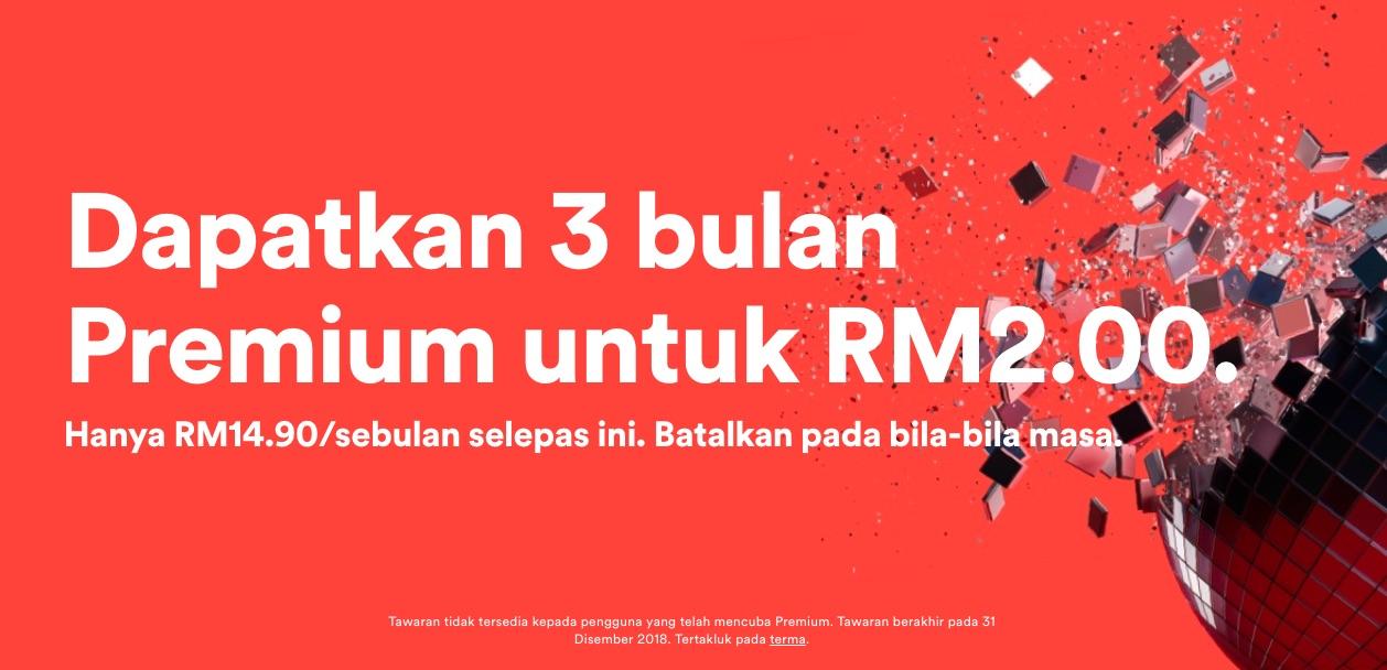 Spotify RM2