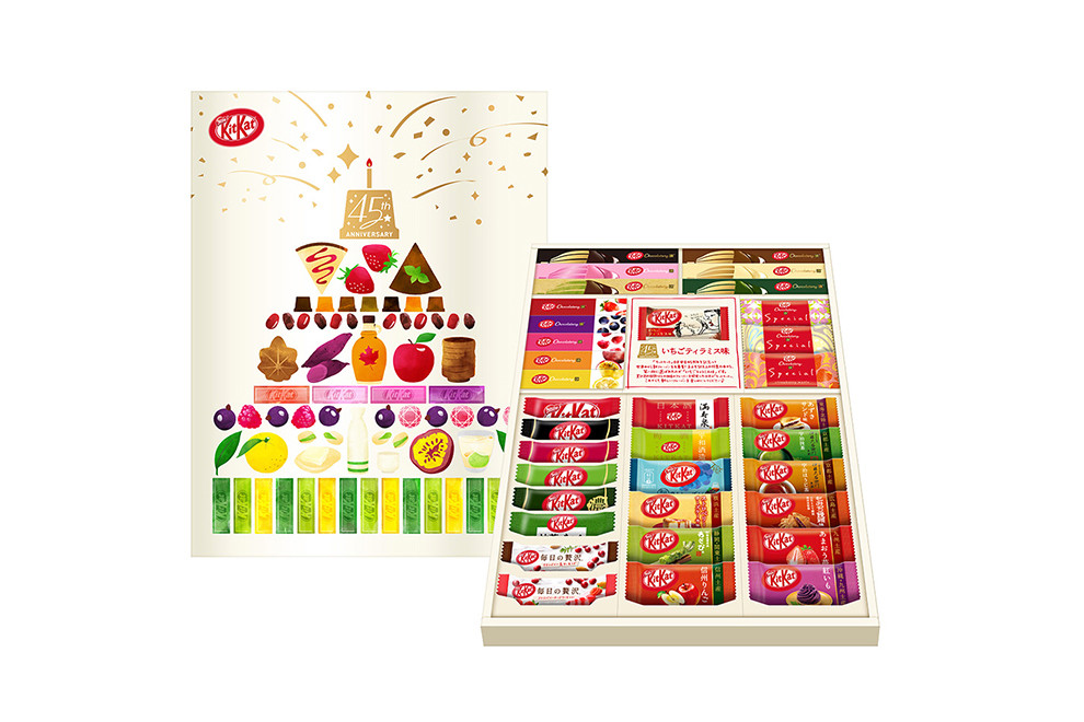 kit-kat-45th-anniversary-japanese-set-details-1