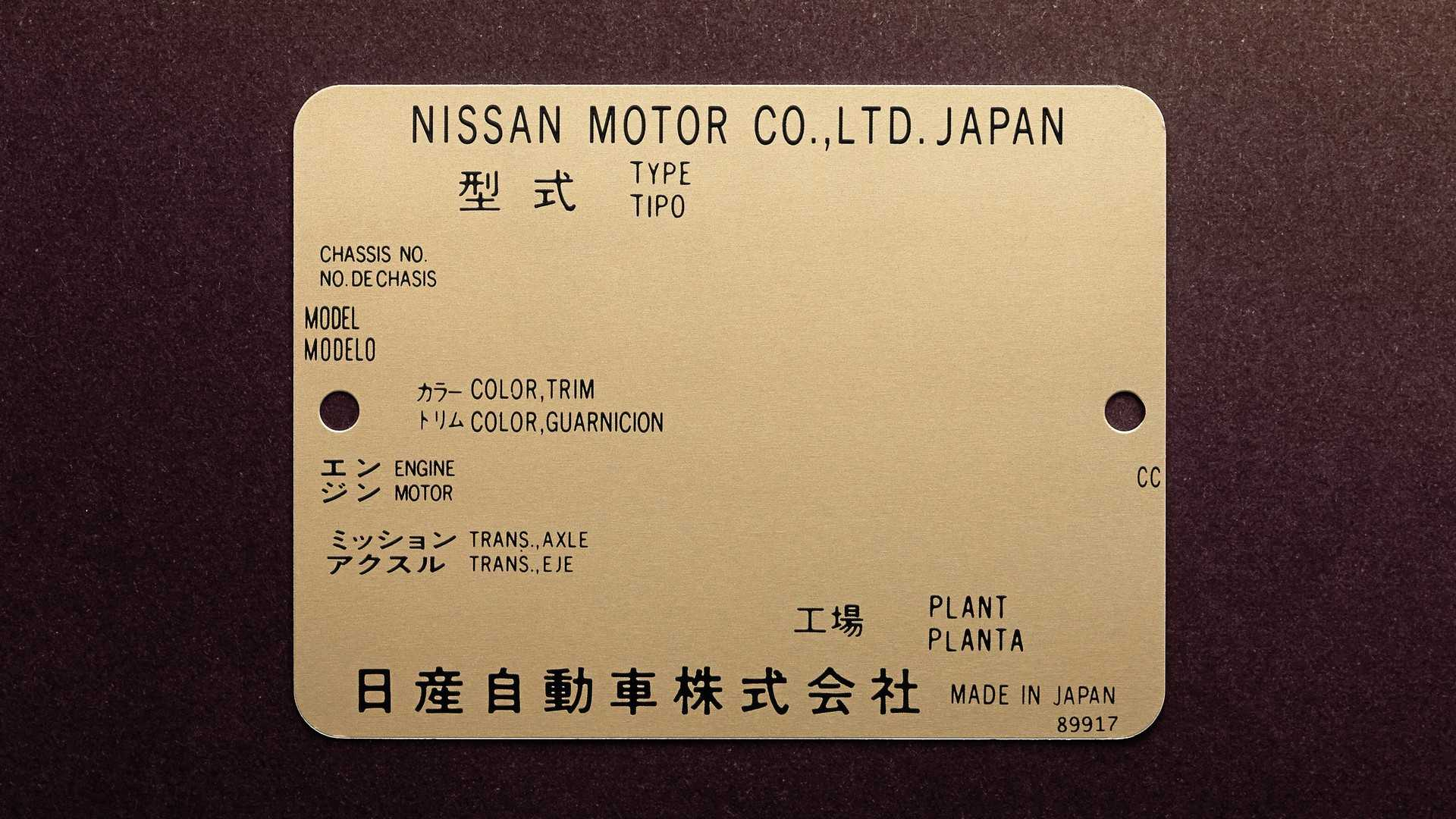 2019-nissan-gt-r-special-edition-jdm (10)