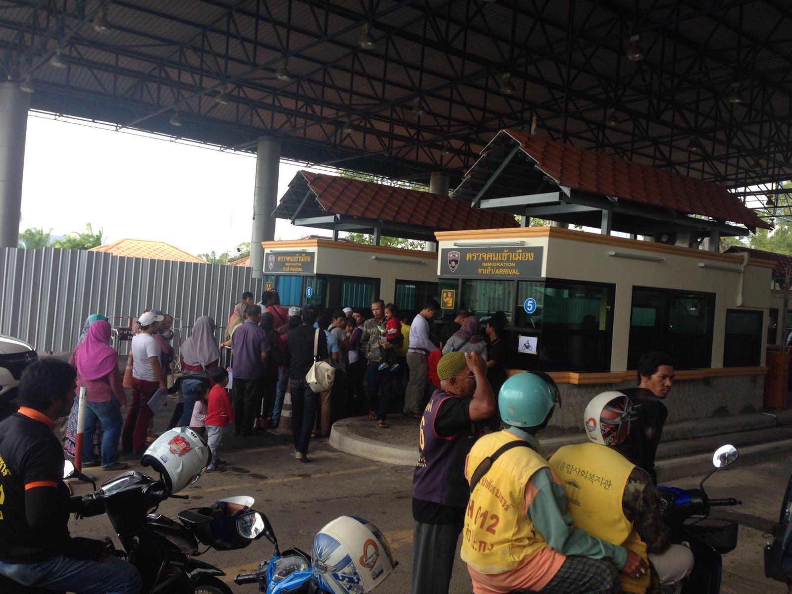 1056 @ Kompleks Imigresen Padang Besar