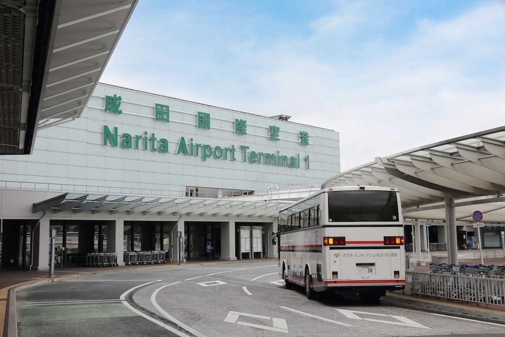 Narita-Airport-Terminal-1