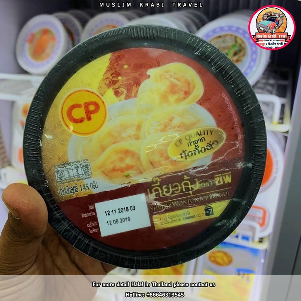 MKT Thailand 1