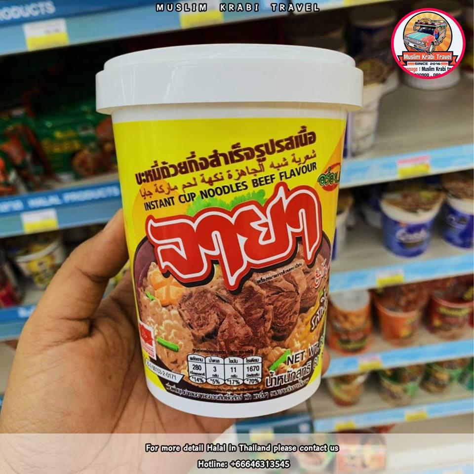 MKT Thailand 7